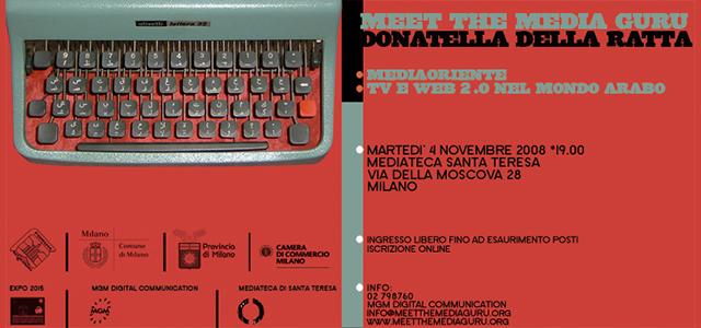 Donatella Della Ratta - cartolina