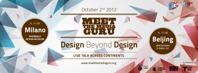 MtMG: Beyond Design - cartolina